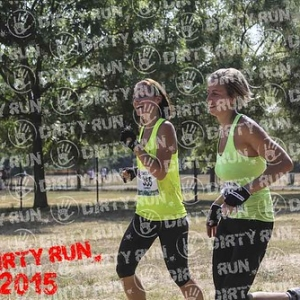 """DIRTYRUN2015_PAGLIA_233 • <a style=""""font-size:0.8em;"""" href=""""http://www.flickr.com/photos/134017502@N06/19855203391/"""" target=""""_blank"""">View on Flickr</a>"""
