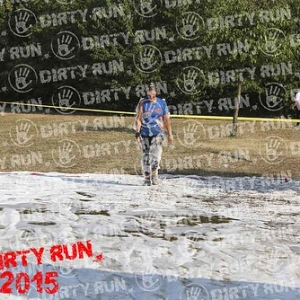 """DIRTYRUN2015_ARRIVO_1094 • <a style=""""font-size:0.8em;"""" href=""""http://www.flickr.com/photos/134017502@N06/19231611814/"""" target=""""_blank"""">View on Flickr</a>"""