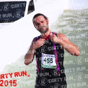 """DIRTYRUN2015_ICE POOL_197 • <a style=""""font-size:0.8em;"""" href=""""http://www.flickr.com/photos/134017502@N06/19231517963/"""" target=""""_blank"""">View on Flickr</a>"""