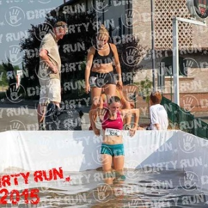 """DIRTYRUN2015_ICE POOL_020 • <a style=""""font-size:0.8em;"""" href=""""http://www.flickr.com/photos/134017502@N06/19229913564/"""" target=""""_blank"""">View on Flickr</a>"""