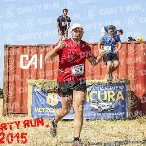 """DIRTYRUN2015_CONTAINER_061 • <a style=""""font-size:0.8em;"""" href=""""http://www.flickr.com/photos/134017502@N06/19663965628/"""" target=""""_blank"""">View on Flickr</a>"""