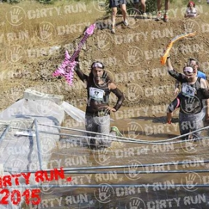 """DIRTYRUN2015_POZZA2_162 • <a style=""""font-size:0.8em;"""" href=""""http://www.flickr.com/photos/134017502@N06/19824926396/"""" target=""""_blank"""">View on Flickr</a>"""