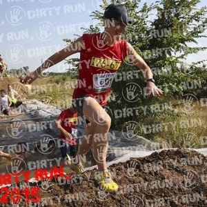 """DIRTYRUN2015_POZZA2_095 • <a style=""""font-size:0.8em;"""" href=""""http://www.flickr.com/photos/134017502@N06/19663174170/"""" target=""""_blank"""">View on Flickr</a>"""