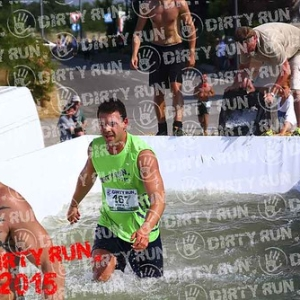 """DIRTYRUN2015_ICE POOL_256 • <a style=""""font-size:0.8em;"""" href=""""http://www.flickr.com/photos/134017502@N06/19664340698/"""" target=""""_blank"""">View on Flickr</a>"""