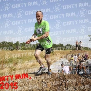 "DIRTYRUN2015_POZZA2_036 • <a style=""font-size:0.8em;"" href=""http://www.flickr.com/photos/134017502@N06/19856174251/"" target=""_blank"">View on Flickr</a>"