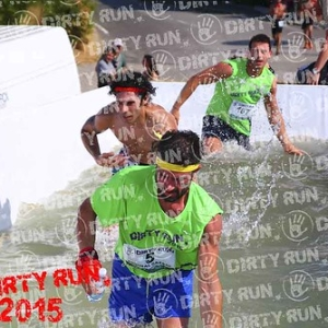 """DIRTYRUN2015_ICE POOL_255 • <a style=""""font-size:0.8em;"""" href=""""http://www.flickr.com/photos/134017502@N06/19664342348/"""" target=""""_blank"""">View on Flickr</a>"""