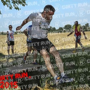 """DIRTYRUN2015_FOSSO_015 • <a style=""""font-size:0.8em;"""" href=""""http://www.flickr.com/photos/134017502@N06/19844415722/"""" target=""""_blank"""">View on Flickr</a>"""