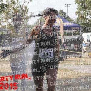 """DIRTYRUN2015_PALUDE_043 • <a style=""""font-size:0.8em;"""" href=""""http://www.flickr.com/photos/134017502@N06/19852823025/"""" target=""""_blank"""">View on Flickr</a>"""