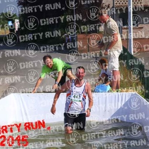 """DIRTYRUN2015_ICE POOL_305 • <a style=""""font-size:0.8em;"""" href=""""http://www.flickr.com/photos/134017502@N06/19857279531/"""" target=""""_blank"""">View on Flickr</a>"""