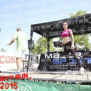 """DIRTYRUN2015_PALCO_031 • <a style=""""font-size:0.8em;"""" href=""""http://www.flickr.com/photos/134017502@N06/19666378320/"""" target=""""_blank"""">View on Flickr</a>"""