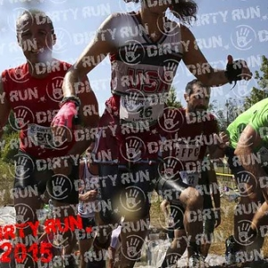 """DIRTYRUN2015_POZZA1_111 copia • <a style=""""font-size:0.8em;"""" href=""""http://www.flickr.com/photos/134017502@N06/19842661142/"""" target=""""_blank"""">View on Flickr</a>"""