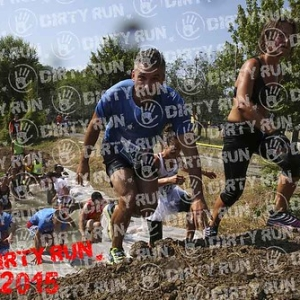 """DIRTYRUN2015_POZZA1_069 copia • <a style=""""font-size:0.8em;"""" href=""""http://www.flickr.com/photos/134017502@N06/19855009841/"""" target=""""_blank"""">View on Flickr</a>"""