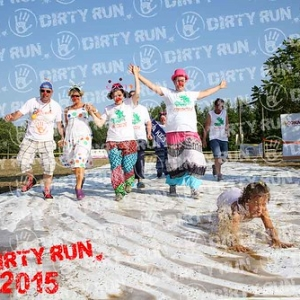 """DIRTYRUN2015_ARRIVO_0370 • <a style=""""font-size:0.8em;"""" href=""""http://www.flickr.com/photos/134017502@N06/19666792969/"""" target=""""_blank"""">View on Flickr</a>"""