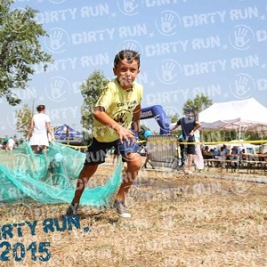 """DIRTYRUN2015_KIDS_435 copia • <a style=""""font-size:0.8em;"""" href=""""http://www.flickr.com/photos/134017502@N06/19148745114/"""" target=""""_blank"""">View on Flickr</a>"""