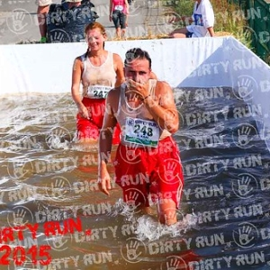 """DIRTYRUN2015_ICE POOL_011 • <a style=""""font-size:0.8em;"""" href=""""http://www.flickr.com/photos/134017502@N06/19664128568/"""" target=""""_blank"""">View on Flickr</a>"""