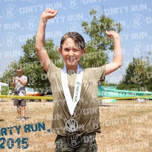 """DIRTYRUN2015_KIDS_848 copia • <a style=""""font-size:0.8em;"""" href=""""http://www.flickr.com/photos/134017502@N06/19149344694/"""" target=""""_blank"""">View on Flickr</a>"""