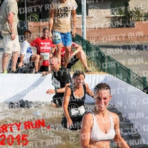 """DIRTYRUN2015_ICE POOL_034 • <a style=""""font-size:0.8em;"""" href=""""http://www.flickr.com/photos/134017502@N06/19664502448/"""" target=""""_blank"""">View on Flickr</a>"""