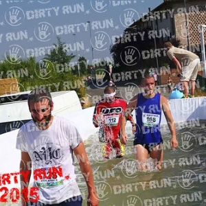 """DIRTYRUN2015_ICE POOL_300 • <a style=""""font-size:0.8em;"""" href=""""http://www.flickr.com/photos/134017502@N06/19664336920/"""" target=""""_blank"""">View on Flickr</a>"""