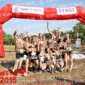 """DIRTYRUN2015_GRUPPI_030 • <a style=""""font-size:0.8em;"""" href=""""http://www.flickr.com/photos/134017502@N06/19661552470/"""" target=""""_blank"""">View on Flickr</a>"""