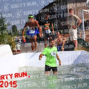 """DIRTYRUN2015_ICE POOL_179 • <a style=""""font-size:0.8em;"""" href=""""http://www.flickr.com/photos/134017502@N06/19664392478/"""" target=""""_blank"""">View on Flickr</a>"""