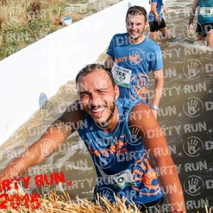 """DIRTYRUN2015_ICE POOL_004 • <a style=""""font-size:0.8em;"""" href=""""http://www.flickr.com/photos/134017502@N06/19664524508/"""" target=""""_blank"""">View on Flickr</a>"""