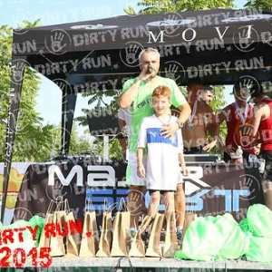 """DIRTYRUN2015_PALCO_010 • <a style=""""font-size:0.8em;"""" href=""""http://www.flickr.com/photos/134017502@N06/19854423975/"""" target=""""_blank"""">View on Flickr</a>"""