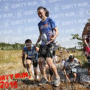 """DIRTYRUN2015_POZZA2_177 • <a style=""""font-size:0.8em;"""" href=""""http://www.flickr.com/photos/134017502@N06/19228486094/"""" target=""""_blank"""">View on Flickr</a>"""