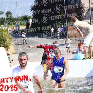 """DIRTYRUN2015_ICE POOL_299 • <a style=""""font-size:0.8em;"""" href=""""http://www.flickr.com/photos/134017502@N06/19857285081/"""" target=""""_blank"""">View on Flickr</a>"""