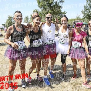 """DIRTYRUN2015_GRUPPI_153 • <a style=""""font-size:0.8em;"""" href=""""http://www.flickr.com/photos/134017502@N06/19226876454/"""" target=""""_blank"""">View on Flickr</a>"""