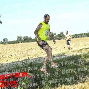 """DIRTYRUN2015_FOSSO_093 • <a style=""""font-size:0.8em;"""" href=""""http://www.flickr.com/photos/134017502@N06/19663741970/"""" target=""""_blank"""">View on Flickr</a>"""