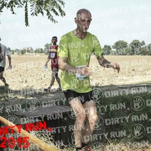 """DIRTYRUN2015_FOSSO_116 • <a style=""""font-size:0.8em;"""" href=""""http://www.flickr.com/photos/134017502@N06/19844349292/"""" target=""""_blank"""">View on Flickr</a>"""