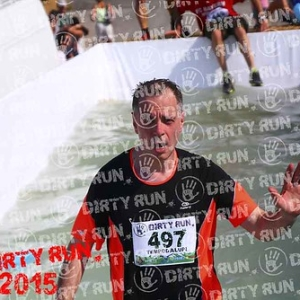 """DIRTYRUN2015_ICE POOL_199 • <a style=""""font-size:0.8em;"""" href=""""http://www.flickr.com/photos/134017502@N06/19231515713/"""" target=""""_blank"""">View on Flickr</a>"""
