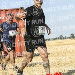 """DIRTYRUN2015_CONTAINER_112 • <a style=""""font-size:0.8em;"""" href=""""http://www.flickr.com/photos/134017502@N06/19825771876/"""" target=""""_blank"""">View on Flickr</a>"""