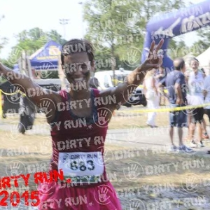 """DIRTYRUN2015_PALUDE_063 • <a style=""""font-size:0.8em;"""" href=""""http://www.flickr.com/photos/134017502@N06/19852807035/"""" target=""""_blank"""">View on Flickr</a>"""