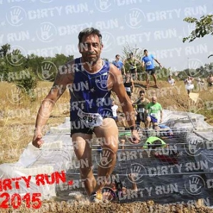 "DIRTYRUN2015_POZZA2_027 • <a style=""font-size:0.8em;"" href=""http://www.flickr.com/photos/134017502@N06/19856181571/"" target=""_blank"">View on Flickr</a>"