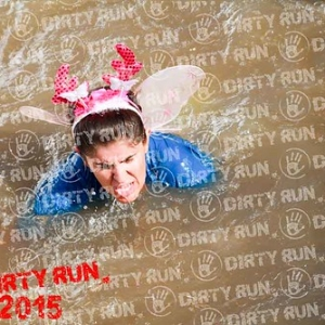 """DIRTYRUN2015_ICE POOL_032 • <a style=""""font-size:0.8em;"""" href=""""http://www.flickr.com/photos/134017502@N06/19826341216/"""" target=""""_blank"""">View on Flickr</a>"""