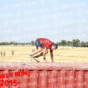 """DIRTYRUN2015_CONTAINER_135 • <a style=""""font-size:0.8em;"""" href=""""http://www.flickr.com/photos/134017502@N06/19663922258/"""" target=""""_blank"""">View on Flickr</a>"""