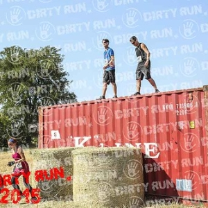 "DIRTYRUN2015_CONTAINER_038 • <a style=""font-size:0.8em;"" href=""http://www.flickr.com/photos/134017502@N06/19852034185/"" target=""_blank"">View on Flickr</a>"