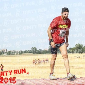 """DIRTYRUN2015_CONTAINER_138 • <a style=""""font-size:0.8em;"""" href=""""http://www.flickr.com/photos/134017502@N06/19825756416/"""" target=""""_blank"""">View on Flickr</a>"""
