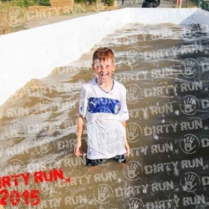 """DIRTYRUN2015_ICE POOL_057 • <a style=""""font-size:0.8em;"""" href=""""http://www.flickr.com/photos/134017502@N06/19857454301/"""" target=""""_blank"""">View on Flickr</a>"""