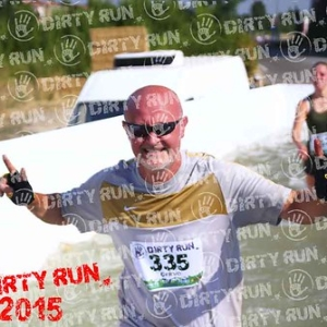 """DIRTYRUN2015_ICE POOL_302 • <a style=""""font-size:0.8em;"""" href=""""http://www.flickr.com/photos/134017502@N06/19844946322/"""" target=""""_blank"""">View on Flickr</a>"""