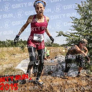 """DIRTYRUN2015_POZZA2_237 • <a style=""""font-size:0.8em;"""" href=""""http://www.flickr.com/photos/134017502@N06/19663037720/"""" target=""""_blank"""">View on Flickr</a>"""