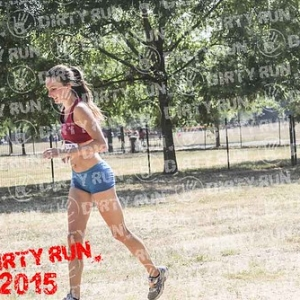 """DIRTYRUN2015_PAGLIA_285 • <a style=""""font-size:0.8em;"""" href=""""http://www.flickr.com/photos/134017502@N06/19662239530/"""" target=""""_blank"""">View on Flickr</a>"""
