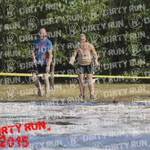 """DIRTYRUN2015_ARRIVO_0415 • <a style=""""font-size:0.8em;"""" href=""""http://www.flickr.com/photos/134017502@N06/19665345660/"""" target=""""_blank"""">View on Flickr</a>"""