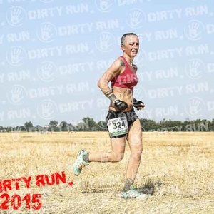 """DIRTYRUN2015_CONTAINER_116 • <a style=""""font-size:0.8em;"""" href=""""http://www.flickr.com/photos/134017502@N06/19665371849/"""" target=""""_blank"""">View on Flickr</a>"""