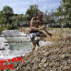 "DIRTYRUN2015_POZZA1_010 • <a style=""font-size:0.8em;"" href=""http://www.flickr.com/photos/134017502@N06/19823906306/"" target=""_blank"">View on Flickr</a>"