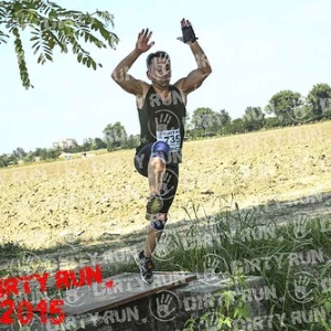 """DIRTYRUN2015_FOSSO_075 • <a style=""""font-size:0.8em;"""" href=""""http://www.flickr.com/photos/134017502@N06/19665168249/"""" target=""""_blank"""">View on Flickr</a>"""