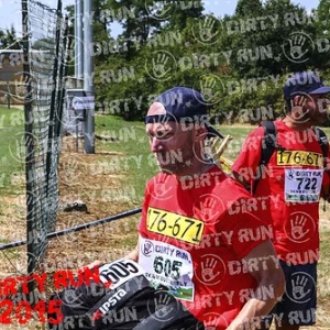 """DIRTYRUN2015_GRUPPI_129 • <a style=""""font-size:0.8em;"""" href=""""http://www.flickr.com/photos/134017502@N06/19228609713/"""" target=""""_blank"""">View on Flickr</a>"""