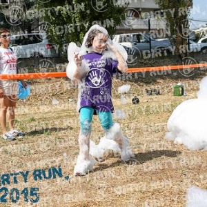 """DIRTYRUN2015_KIDS_594 copia • <a style=""""font-size:0.8em;"""" href=""""http://www.flickr.com/photos/134017502@N06/19745540966/"""" target=""""_blank"""">View on Flickr</a>"""