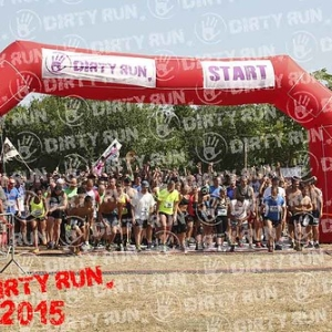 """DIRTYRUN2015_PARTENZA_065 • <a style=""""font-size:0.8em;"""" href=""""http://www.flickr.com/photos/134017502@N06/19849637535/"""" target=""""_blank"""">View on Flickr</a>"""